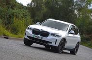 1 BMW iX3 2021 FD FrontAction