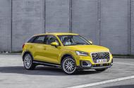 187bhp Audi Q2 2.0 TFSI quattro