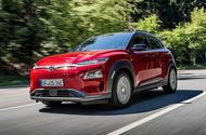 Hyundai Kona EV prototype drive 2018 hero front