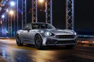 Abarth 124 GT revealed with removable hard-top