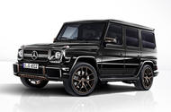 Mercedes-AMG G65 Final Edition revealed as V12 SUV's swansong