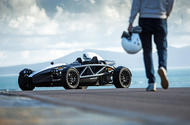 Ariel Atom - stationary side