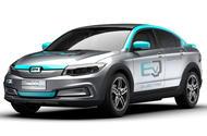 Qoros to show 217-mile range EV concept at Guangzhou motor show