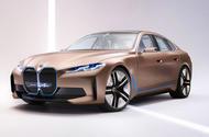 """BMW i4 Concept 2020 - tĩnh trước """"title ="""" BMW i4 Concept 2020 - tĩnh trước """"/>   <blockquote class="""