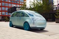 95 mini urbanaut 2021 concept proto parked