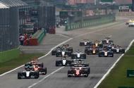 Formula 1 Italian GP 2016