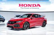 Honda Civic Si prototype previews US performance model