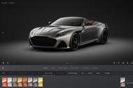 Aston Martin Configurator 07