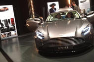 Aston Martin DB11 leak