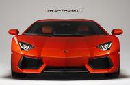 New Lamborghini Aventador