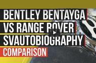 Bentley video