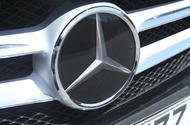 Mercedes-Benz grille badge