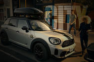 MINI Countryman: City adventures