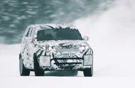 Land Rover Discovery partially revealed in teaser video