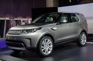 New Land Rover Discovery has class-leading UK residual values, says CAP