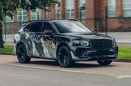2020 Bentley Bentayga Speed prototype - front