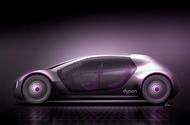 Dyson car