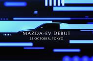 Mazda releases more details on its first EV