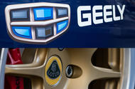 Geely plans £1.5 billion investment in Lotus