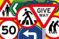 Highway code changes 2021