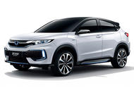 Honda X-NV Concept previews China-only electric crossover