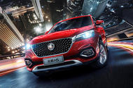 MG HS revealed in China as Nissan Qashqai rival