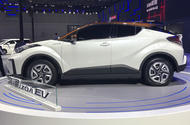 Toyota launches China-only electric C-HR