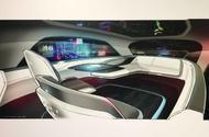 Audi car office