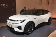 Byton M-Byte SUV gearing up for production