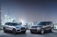 Jaguar Land Rover profits up but UK sales down