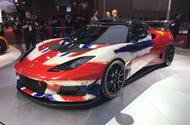 Lotus celebrates motorsport success with Evora GT4 concept