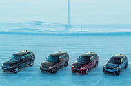Land Rover line-up