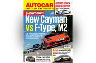 Autocar 27 July – Porsche 718 Cayman S