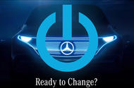 Mercedes electric SUV concept teased