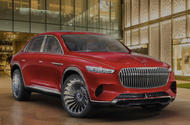 Vision Mercedes Maybach Ultimate Luxury
