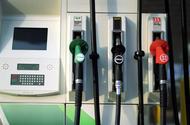 mr fuel pumps bp