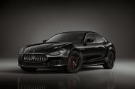 Maserati reveals limited-run Ghibli Ribelle
