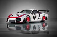 Porsche 935 race car 2018 reveal hero front