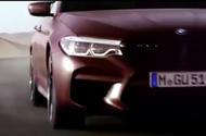 2017 BMW M5 previewed in new video ahead of weekend reveal