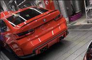 BMW M3 2020 arrière - image publiée par Evolve Automotive