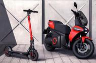 Seat e-scooter et e-Kickscooter  Seat e-Scooter pourrait être vendu au Royaume-Uni seat bike 1