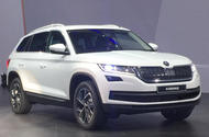 Skoda USA launch plans revealed - this is the new Skoda Kodiaq SUV