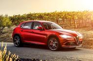 Alfa Romeo Stelvio SUV to be revealed tomorrow