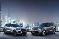 Jaguar Land Rover launches UK subscription service