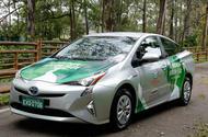 Toyota Prius Hybrid FFV