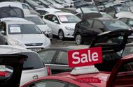Used car scrappage schemes promise big savings