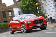 Jaguar I-Pace 2019 long-term test review - hero front