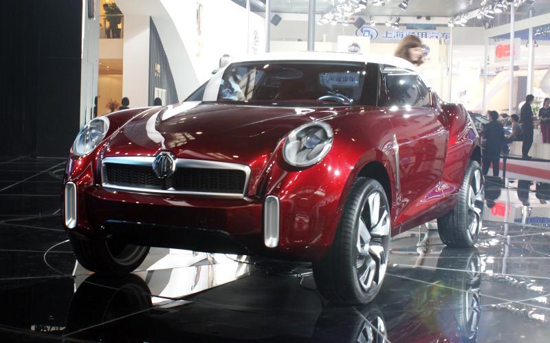 MG Icon Concept: Shanghai motor show 2013