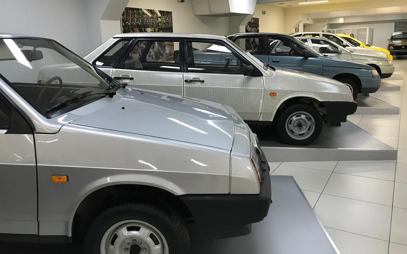 The Lada Museum