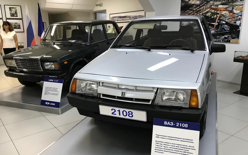 Lada Riva and Samara